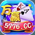 万赢棋牌完整版下载-万赢棋牌app