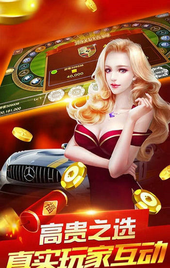 棋牌送金币18最新版平台