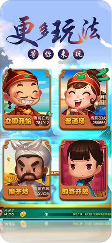 万圣棋牌app