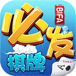 必发棋牌官网下载安装  v3.0 真钱兑现版