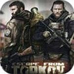 逃离塔科夫手机版 v1.0