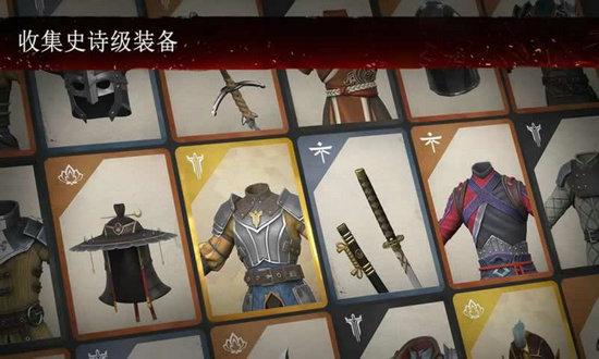 暗影格斗3中文破解版无限钻石金币