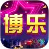 博乐棋牌app官网下载-博乐棋牌app