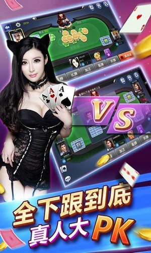 博乐棋牌手机版