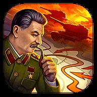 第二次世界大战游戏 v2.98