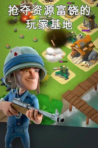 海岛奇兵游戏