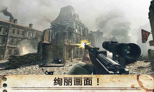 世界战争英雄游戏