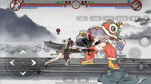 鬼斗游戏下载最新版
