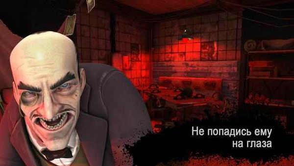恐怖地带游戏下载