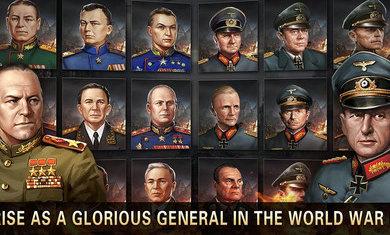二战名将游戏