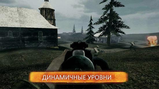 二战前线2无敌版
