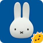 小兔米菲的世界最新版