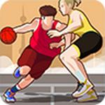 单挑篮球游戏 v1.8.3