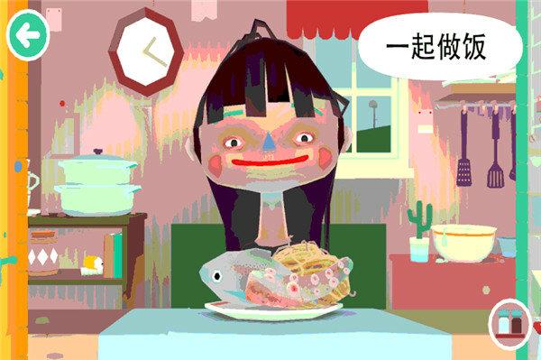 托卡厨房2中文版