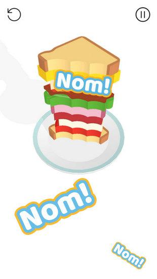 三明治游戏