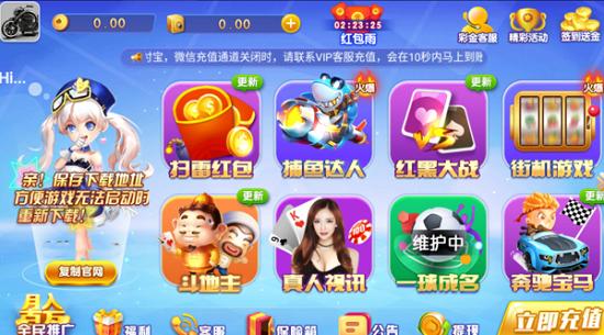 九点娱乐app