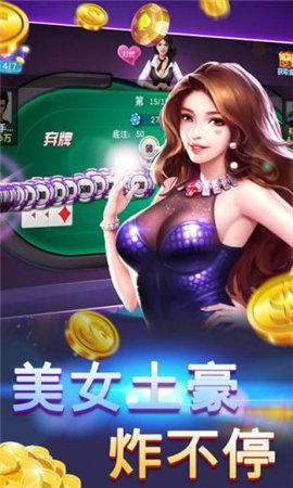 元游棋牌手机版
