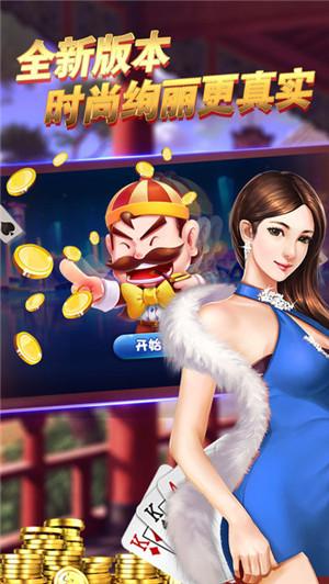 中华棋牌app