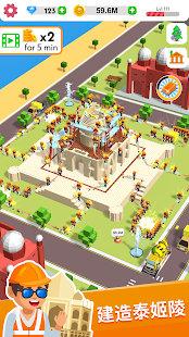 建筑大亨3D游戏