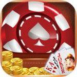 永利棋牌苹果版  v5.0 赢现金版
