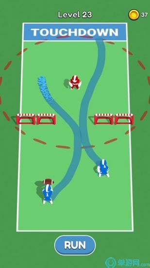 画个橄榄球游戏