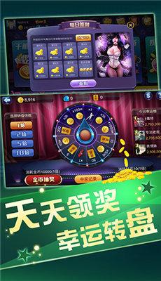 养金猪棋牌app