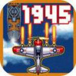 空袭1945安卓版