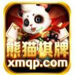 熊猫棋牌app  v5.0 赢现金版