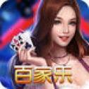 星辰棋牌娱乐4.3.2官网版