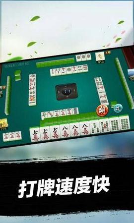 新余棋牌app