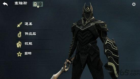 无尽之剑2