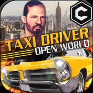 开放世界:模拟计程车(魔玩单机)