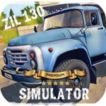 苏联卡车驾驶模拟器无限金币版