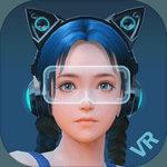 我的VR女友无限钻石版