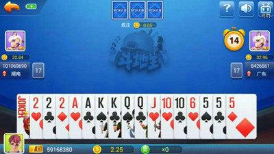 仙豆棋牌苹果版下载