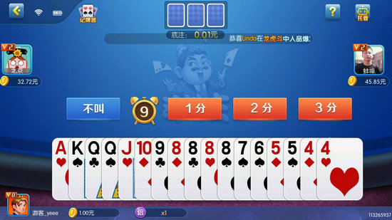 微乐江西棋牌官方版