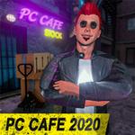 网吧模拟器游戏下载中文版