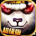 太极熊猫官网版  v1.1.56
