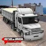巴西航路模拟器游戏