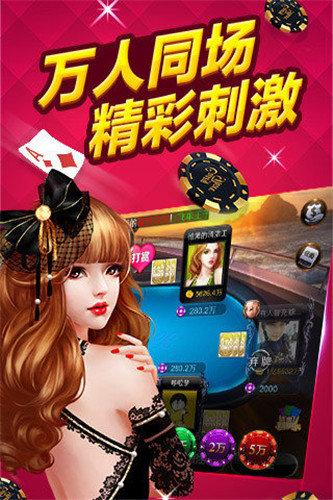 天津麻将下载最新手机版