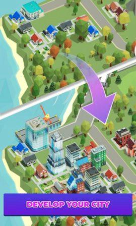 放置运输城市破解版