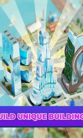 放置运输城市