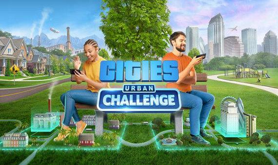 城市建设挑战游戏