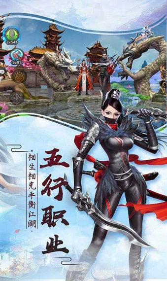 古剑纪元游戏