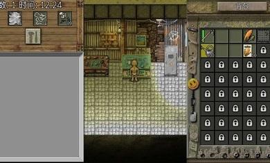 绿洲计划游戏下载