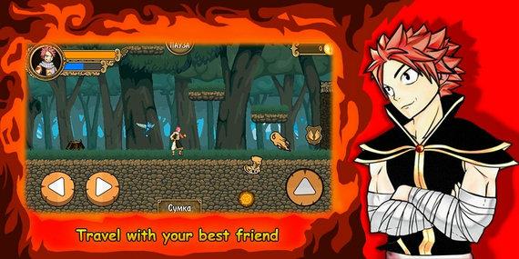 妖精的火龙游戏