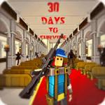 30天生存中文版