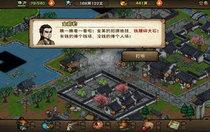 烟雨江湖金钱豹支线如何完成 烟雨江湖金钱豹支线任务攻略