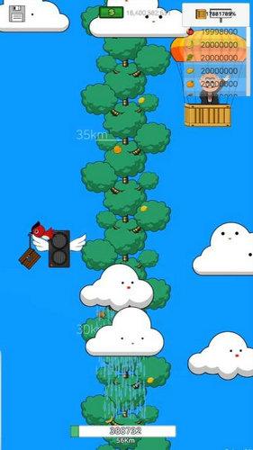 无限之树破解版