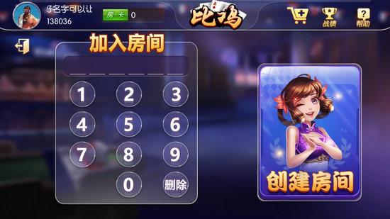 钱柜娱乐手机版下载